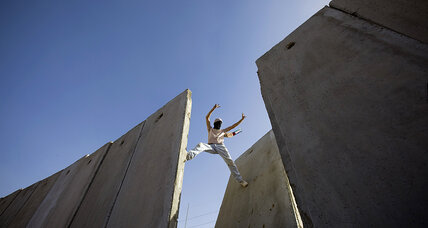 The Israeli separation barrier: A West Bank wall