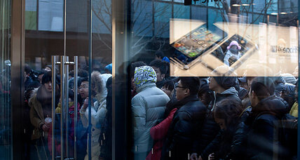 Scalp the iPhone 4S in China? No phone for you, says Apple.