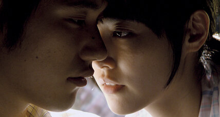 Norwegian Wood: movie review