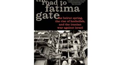Reader recommendation: The Road to Fatima Gate