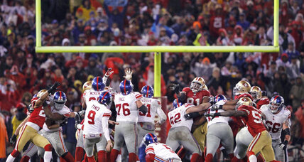 Patriots to meet Giants again in Super Bowl XLVI