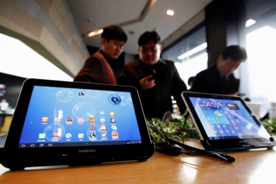 Samsung Galaxy Tab 2: facial recognition unlock, other Ice