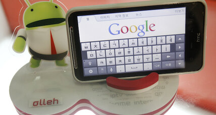 Google 'Bouncer' tasked with taking on Android malware