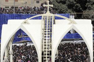 egyptian domination church Coptic