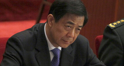 Bo Xilai: a stunning and highly public fall from grace in China