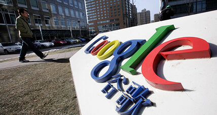 Google, an underdog in Asia, lays plans for Taiwan data center