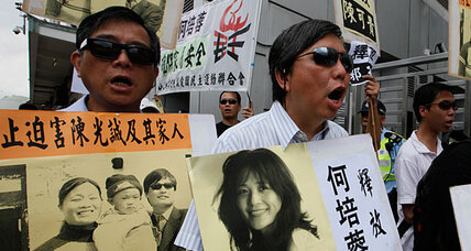 Will China punish the family of blind Chinese activist?