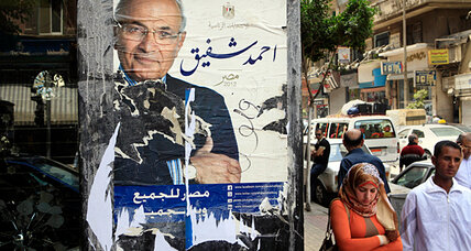 Concerns ahead for Egypt's election monitoring