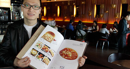 Electronic menus: food, Facebook, and fun. Coming to a restaurant near you?