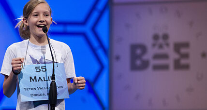 National Spelling Bee: 10 winning business words