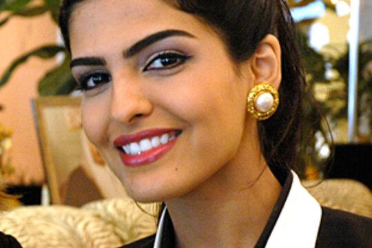 Sara bint Faisal Al Saud  Wikipedia