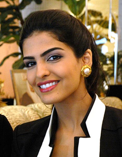 Taweel ameerah al Princess Ameera