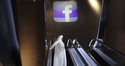 Facebook opens office in Dubai