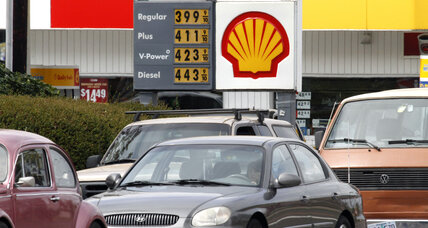 Oil prices set new low for 2012