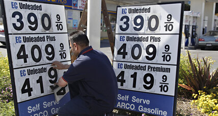 Oil prices slide as hopes for Greece fade