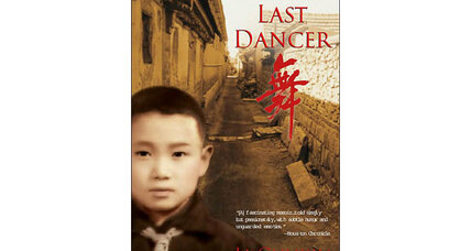 Reader recommendation: Mao's Last Dancer
