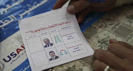 Egyptians vote for president with political transition in turmoil