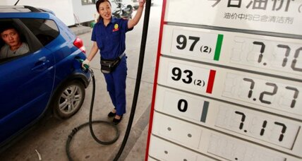 Oil prices hit eight-month low in Asia
