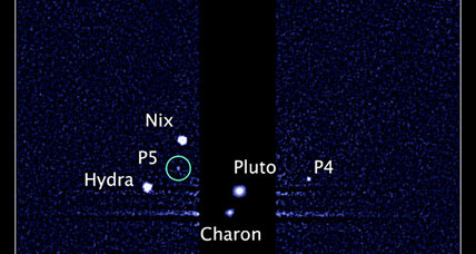 Pluto's fifth moon: five fascinating facts (+video)
