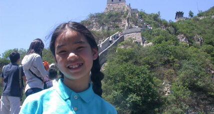 China adoption diary: The Great Wall and pig knuckle pizza itinerary
