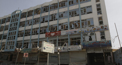 Taliban suspected in wedding hall bombing