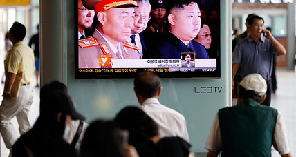 Rise of North Korea's Kim leaves trail of 20 purged officials