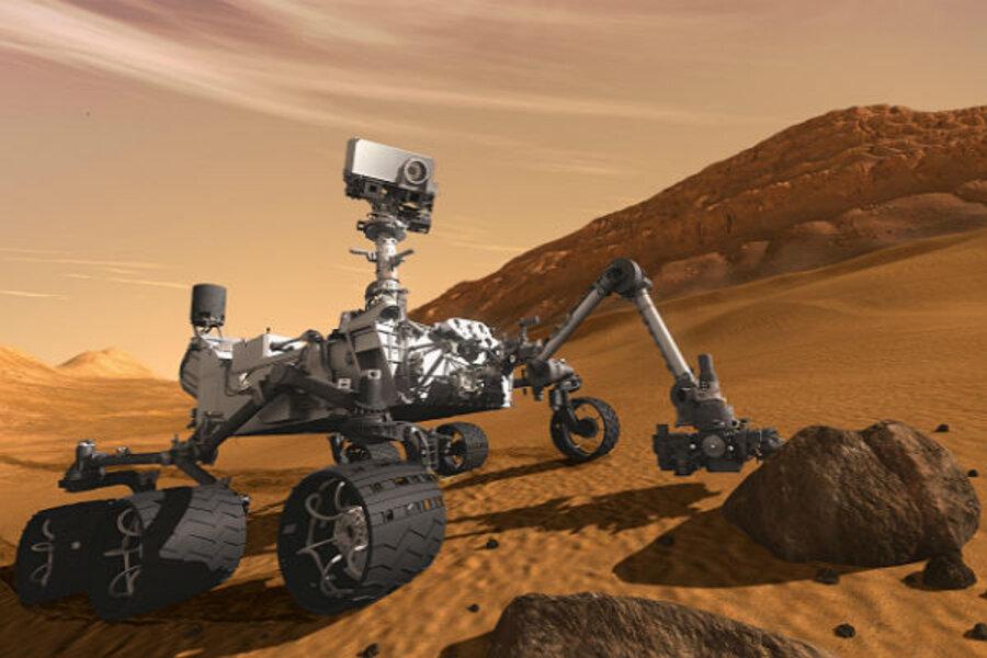 mars landing time today - photo #37