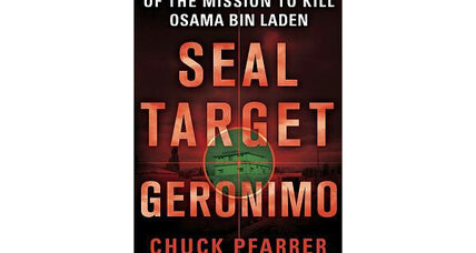 Reader recommendation: SEAL Target Geronimo