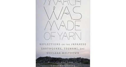 Reader recommendation: March Was Made of Yarn