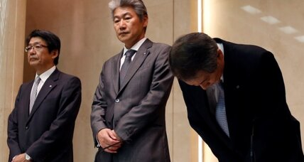Insider trading scandal tarnishes Nomura. CEO resigns.