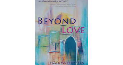 Reader recommendation: Beyond Love