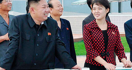 North Korean leader's mystery woman is not his sister