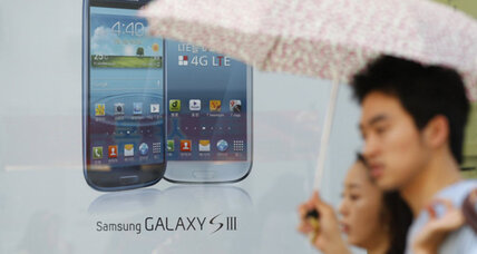 In Korea, Samsung's loss to Apple puts innovation in spotlight (+video)