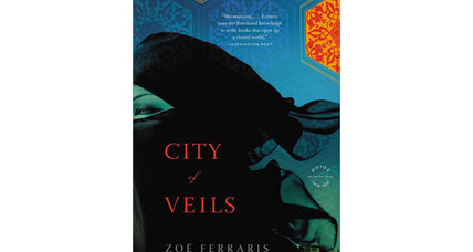 Reader recommendation: City of Veils