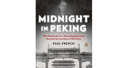 Reader recommendation: Midnight in Peking