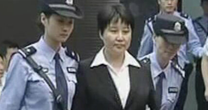 Gu Kailai, Bo Xilai's wife, gets suspended death sentence for British businessman's murder
