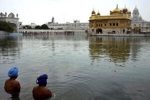 Sikh religion dating