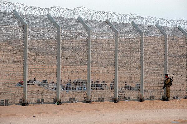 Israel Fence