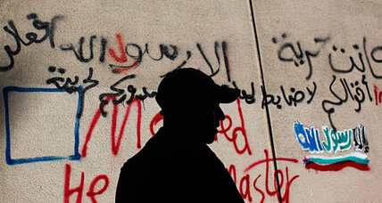 Ally no longer? Obama weighs options in post-Arab Spring Egypt.