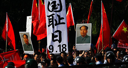 China marks 'National Humiliation Day' with anti-Japanese protests