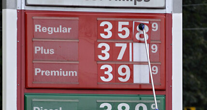 Oil prices fall as gloomy economic outlook persists