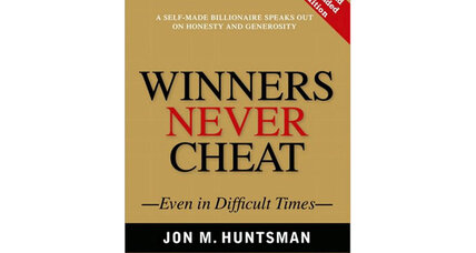 Reader recommendation: Winners Never Cheat