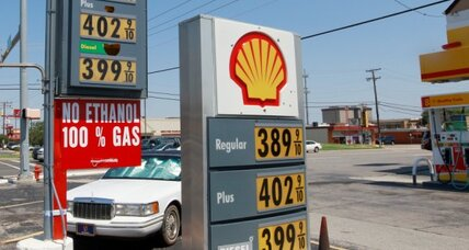 Rising gas prices, car sales boost retail sales