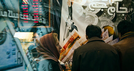 Iran's currency: Why did the rial tumble so precipitously? (+video)
