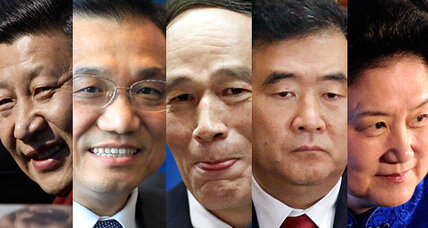 Who are China's potential new leaders?