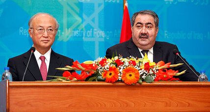 IAEA: Iran making steady advances on nuclear program