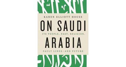 Reader recommendation: On Saudi Arabia