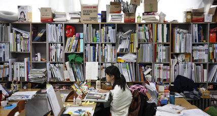 Drive for education drives South Korean families into the red