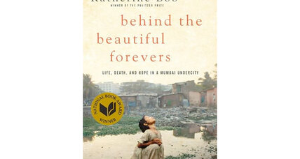 15 best books of 2012 – nonfiction