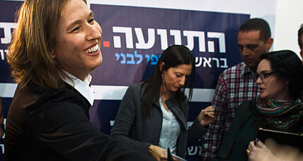 Can Tzipi Livni oust Netanyahu and the Likud Party?